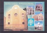 ROMANIA - ISRAEL,SINAGOGA CLUJ,VIGNETE,BLOC NEDANTELAT 2000,BLOC,MNH.