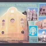 ROMANIA - ISRAEL,SINAGOGA CLUJ,VIGNETE,BLOC NEDANTELAT 2000,BLOC,MNH., Istorie, Nestampilat
