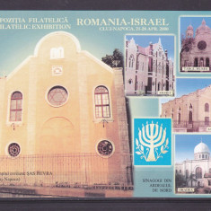 ROMANIA - ISRAEL, SINAGOGA CLUJ, VIGNETE, BLOC NEDANTELAT 2000, BLOC, MNH. - Timbre Romania, Istorie, Nestampilat