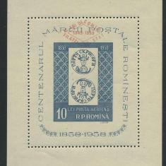 1959 Romania, LP 472 a-10 ani comert filatelic de stat(hartie alba)-MNH - Timbre Romania, Nestampilat