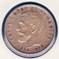 (R) MONEDA DIN ARGINT ROMANIA - 1 LEU 1906, COMEMORATIVA - VARIANTA FARA PUNCT - Moneda Romania