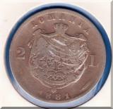(R) MONEDA DIN ARGINT ROMANIA - 2 LEI 1881, CAROL I DOMNUL ROMANIEI