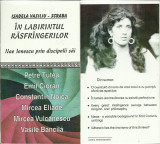Isabela Vasiliu-Scraba, ÎN LABIRINTUL RĂSFRÎNGERILOR