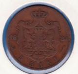 (R) MONEDA ROMANIA - 5 BANI 1884, CAROL I REGE AL ROMANIEI