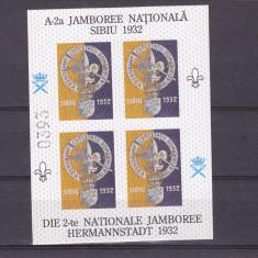 CERCETASII ROMANIEI ,JAMBOREEA   SIBIU 1932,CINDERELLA,VIGNETE, 1996,BLOC,MNH.
