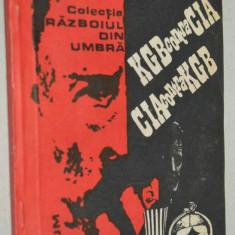 KGB contr CIA, CIA contra KGB - Mihai I. Zamfirescu - Istorie