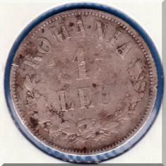 (R) MONEDA DIN ARGINT ROMANIA - 1 LEU 1874 - Moneda Romania