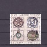 CERCETASII ROMANIEI ,JAMBOREEA   BRASOV,CINDERELLA,VIGNETE, 1996,BLOC,MNH., Istorie, Nestampilat