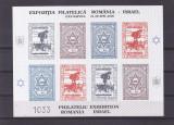 ROMANIA - ISRAEL,PENTRU DEPORTATI,VIGNETE,BLOC NEDANTELAT 2000,BLOC,MNH.