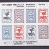 ROMANIA - ISRAEL,PENTRU DEPORTATI,VIGNETE,BLOC NEDANTELAT 2000,BLOC,MNH., Istorie, Nestampilat