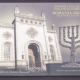 ROMANIA - ISRAEL,SINAGOGA BUCURESTI,VIGNETE,BLOC NEDANTELAT 2000,BLOC,MNH., Istorie, Nestampilat