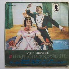 Disc vinil teatru VASILE ALECSANDRI - Chirita in provincie (EXE 02479 / 2480) - Muzica soundtrack electrecord