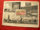 Maxima - Orasul Le Havre 1958 , cu stampila Prima Zi