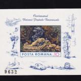ROMANIA 1974 LP 849 CENTENARUL UPU COLITA NEDANTELATA MNH - Timbre Romania, Nestampilat