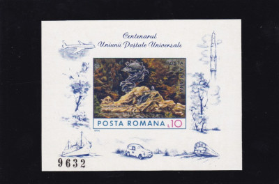ROMANIA 1974  LP 849  CENTENARUL UPU COLITA  NEDANTELATA  MNH foto