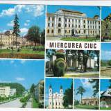 CARTE POSTALA, MIERCUREA CIUC, 1970 - Carte Postala Transilvania dupa 1918, Circulata, Fotografie