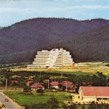 CARTE POSTALA COVASNA 1988 - Carte Postala Transilvania dupa 1918, Circulata, Fotografie