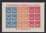 1947- C.G.M. - minicoala - bloc de sase serii -  eroare - MNH