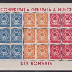 1947 -  CGM - LP 209a - minicoala -  bloc de sase serii - MNH