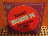 "-Y- BONEY M  DISC VINIL 7 """