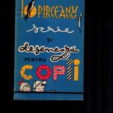 George Toparceanu - Topirceanu scrie si deseneaza pentru copii, poezii - Carte de povesti