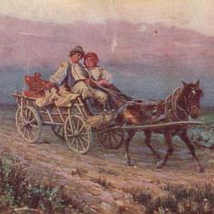 CARTE POSTALA  CAREI - ZALAU 1921