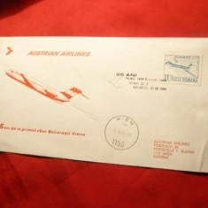 Plic Special Aviatie -25 Ani de la Primul Zbor Bucuresti-Viena - Romania 1984