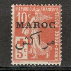 Maroc.1915 Crucea Rosie-supr. MM.4, Nestampilat