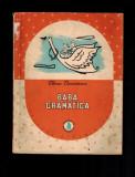 Elena Davidescu - Baba gramatica, proza pentru copii, raritate, 1958