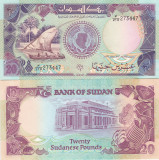 Sudan 20 Pounds UNC
