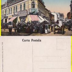 Craiova -Strada Lahovary- rara - Carte Postala Oltenia 1904-1918, Necirculata, Printata