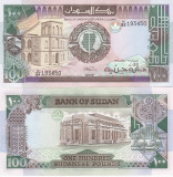 Sudan 100 Pounds UNC