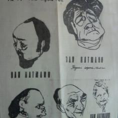 Invitatie Vernisaj Dan Hatmanu, Figuri iesene 1984