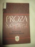 Proza satirica romana contemporana-Anatol Ghermanschi