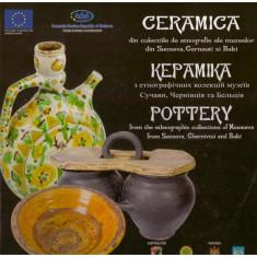 Ceramica / Keramika / Pottery - din colectiile de etnografie ale muzeelor - Carte traditii populare
