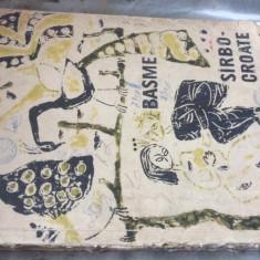 BASME SARBO-CROATE  - 1965 - ILUSTRATII ANA BAUMEISTER