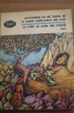 Cartea celor o mie si una de nopti prima editie vol 12 din 14 - noptile 845-894