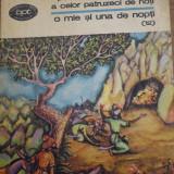 Cartea celor o mie si una de nopti prima editie vol 12 din 14 - noptile 845-894 - Carte de povesti