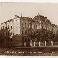 Timisoara Scoala centrala de artilerie - Carte Postala Banat dupa 1918, Necirculata, Fotografie