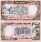 Sudan 10 Pounds UNC 1991