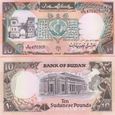 Sudan 10 Pounds UNC 1991