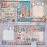 Libia 1/4 Dinar UNC
