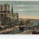 Carti postale Paris, Notre Dame, Basilica Sacre-Coeur, Luvrul, Necirculata, Fotografie