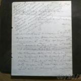 "10  maiu  1849 (169 ani)""JALBA  unui  enorias  catre EFORIA  orasului FOKSCHANI"""