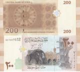 Siria Syria 200 Pounds 2009 UNC