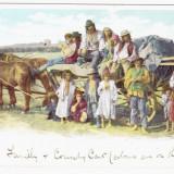 Carte Postala Salutari din Romania - Satra de Tigani - Carte Postala Muntenia 1904-1918, Necirculata, Printata