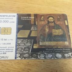 BRCTf - CARTELA TELEFONICA - TEMATICA RELIGIE
