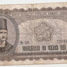 ROMANIA 25 LEI 1952 F - Bancnota romaneasca