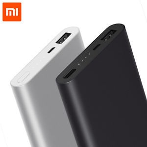 Power bank Original Xiaomi 2 10000 mAh QUICK CHARGE SILVER BLACK  NOU SIGILAT foto