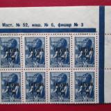 GERMANIA OCUPATIE/LETONIA BLOC=MNH=1941, Nestampilat